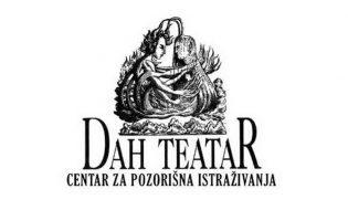 dahteatarza-sajt